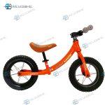 دوچرخه بچه گانه